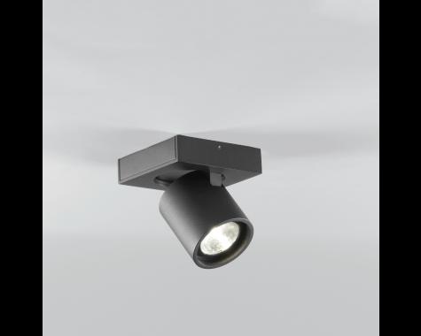 Light Point - Focus Loftlampe - Mini